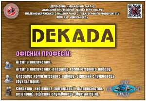 Звіт Декади 2020_Страница_01