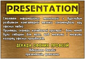 Звіт Декади 2020_Страница_03