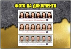 Звіт Декади 2020_Страница_16