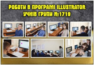 Звіт Декади 2020_Страница_23