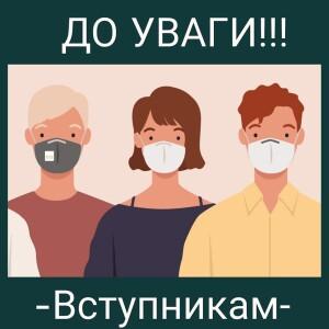 изображение_viber_2020-06-05_14-48-25