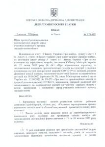 fizika_Страница_1