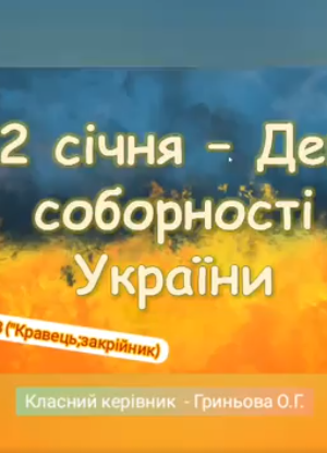 Screenshot_245